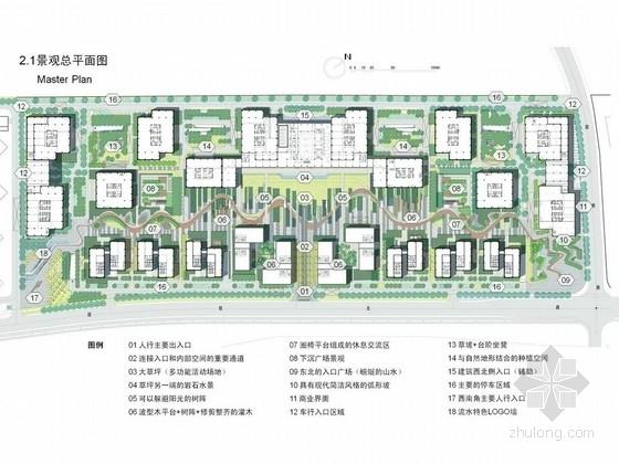 [上海]山水意境办公园景观设计方案