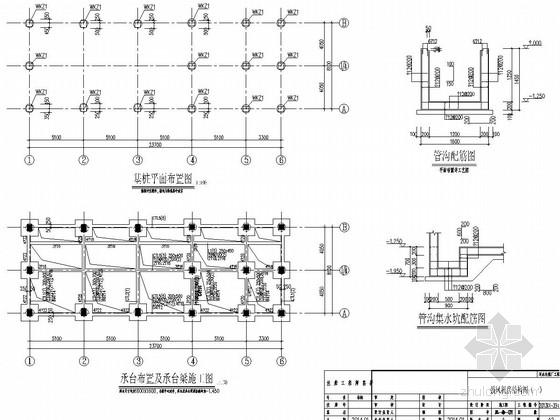 污水处理厂鼓风机房结构施工图