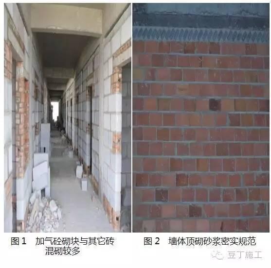 填充墙、抹灰产生裂缝一般由哪些原因造成的?如何预防?