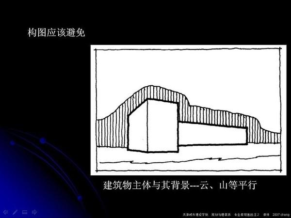 王子昂马克笔表现图例大放送~-p_large_oHDj_1db40000a4692d0b.jpg