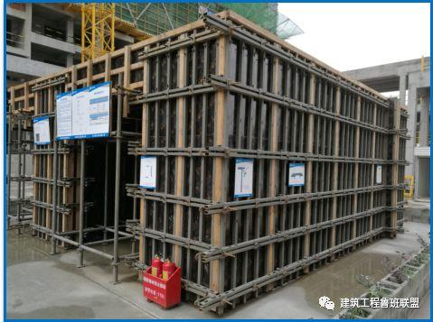 """木模板+钢支撑"""":当前受欢迎的模板及支撑体系_10"""