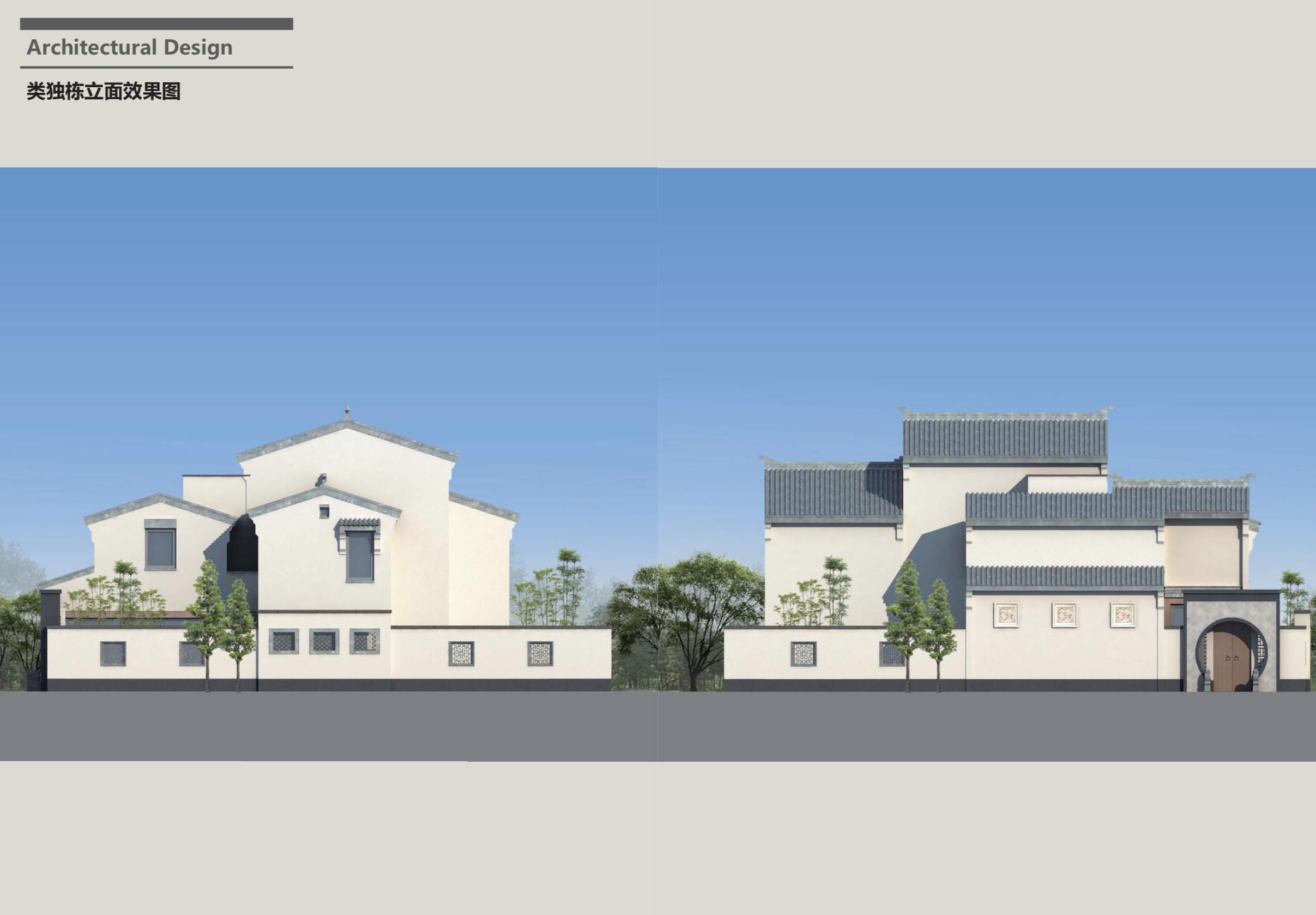 [上海]涵璧湾中式豪宅合院独栋别墅建筑设计方案文本图片