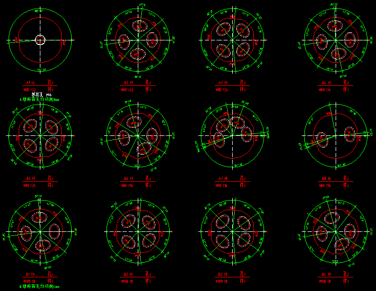 全套网架檩条平面施工图_5