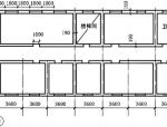 10道砌体结构习题讲解(PPT,54页)