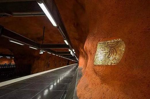 斯德哥尔摩:世界最炫地铁站