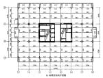 高层建筑钢-混凝土混合结构设计实例(PDF,9页)