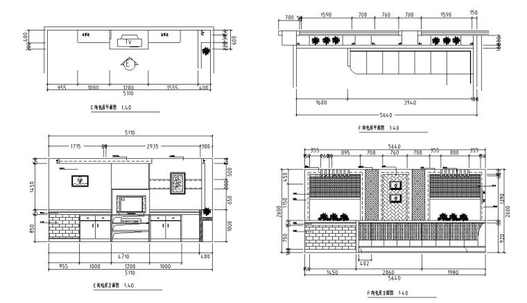 [山西]某高档中餐厅室内设计施工图