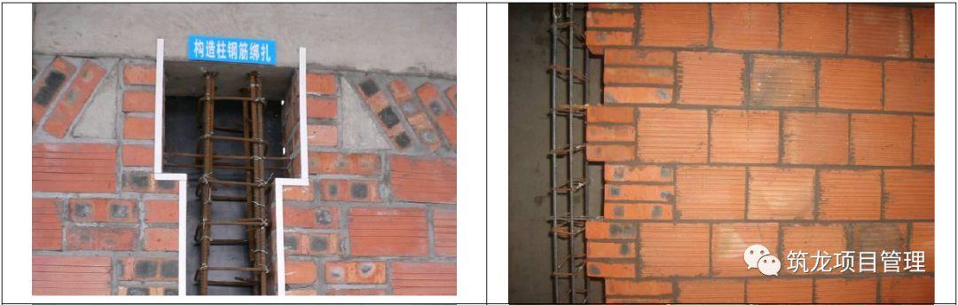 结构、砌筑、抹灰、地坪工程技术措施可视化标准,标杆地产!_63