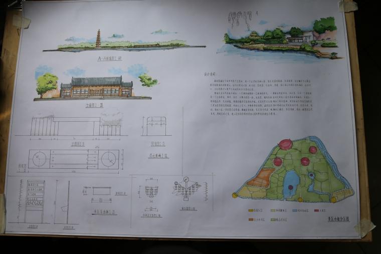 颍州西湖风景区_5