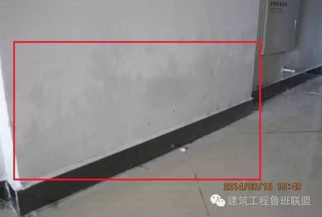 卫生间墙面渗水返潮怎么处理?