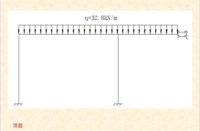 混凝土-分层法-弯矩分配法计算题_5