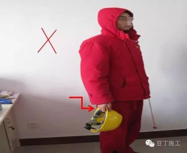 施工安全,从头做起,正确佩戴安全帽的方法_13
