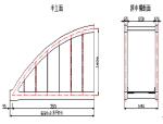 系杆拱桥上部结构施工技术方案和安全专项方案