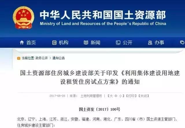 上海市BIM技术应用指南(2015版)