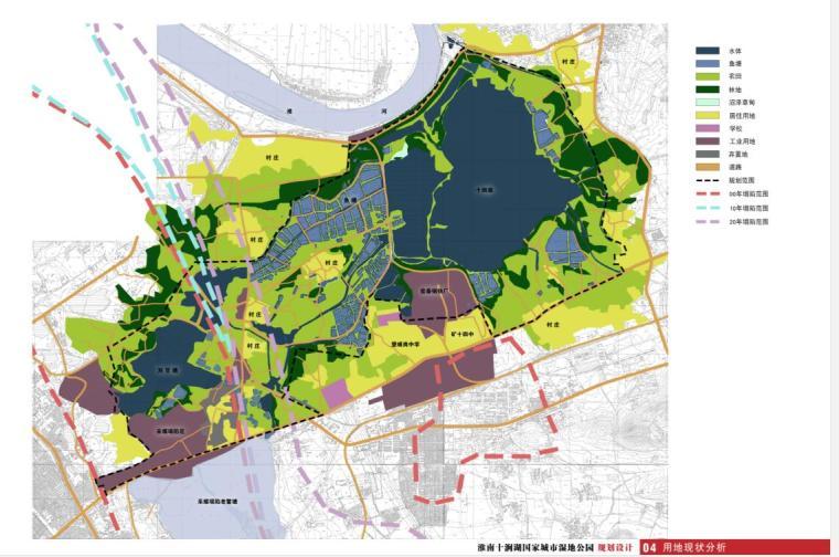 十涧湖国家城市湿地公园规划设计方案.pdf_3