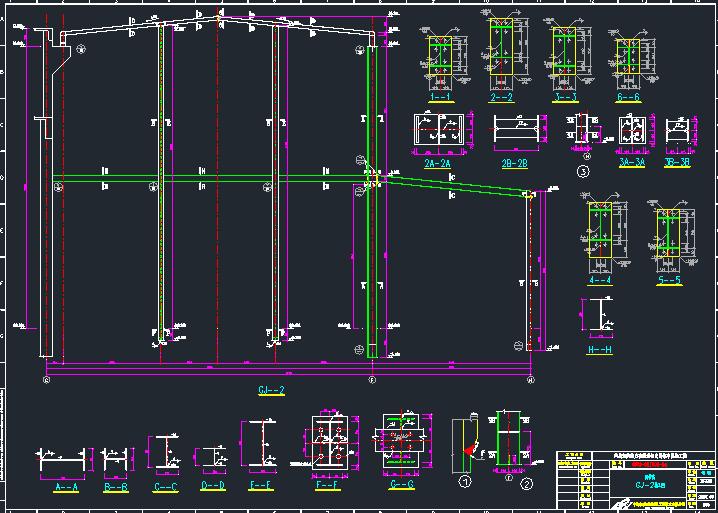 框排架结构供暖锅炉房结构施工图