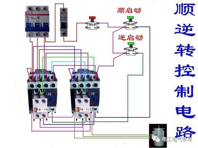 【电工必备】开关照明电机断路器接线图大全非常值得收藏!_55