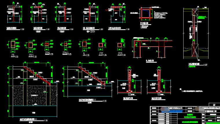 地铁双柱三跨钢混框架结构地下两层岛式车站设计图纸255张(明挖法,盖挖逆筑法)_4