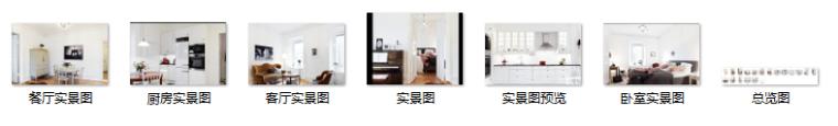 92平北欧公寓两室一厅室内设计实景图(18张)-缩略图