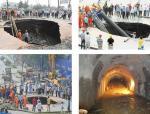 富水砂层地铁区间隧道下穿建筑物施工工法研究PPT