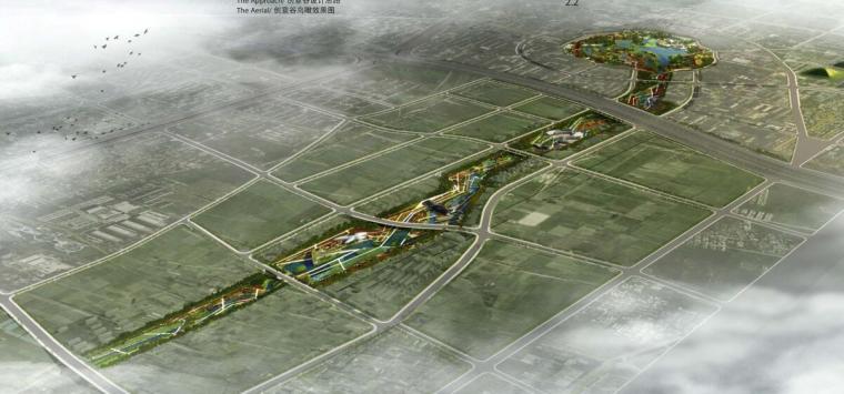 [奥雅]西安曲江创意谷湿地公园方案及施工图设计项目投标技术标文本