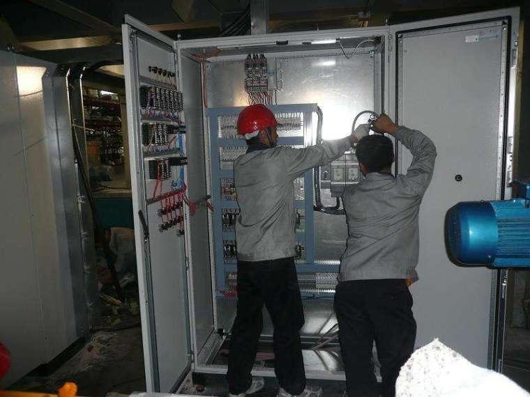 有限公司机电设备工艺安装施工组织设计方案
