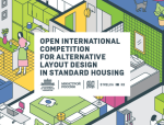 俄罗斯标准住房布局设计国际竞赛