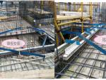 铝合金模板施工方案