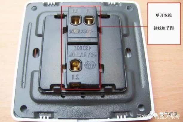 两个开关控制一个灯到底有几种接法?你用哪一种接法?