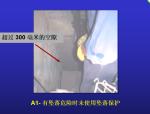 电梯安全知识培训(附图多)