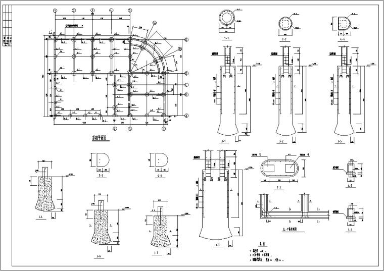 欧式多层宾馆酒店建筑设计施工图-欧式多层宾馆酒店建筑设计节点结构图