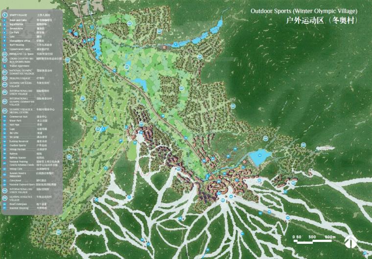 吉林北大湖度假区规划设计文本