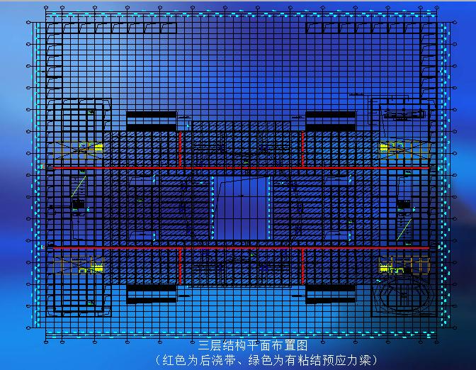 [上海]航海博物馆预应力施工质量控制(共89页)