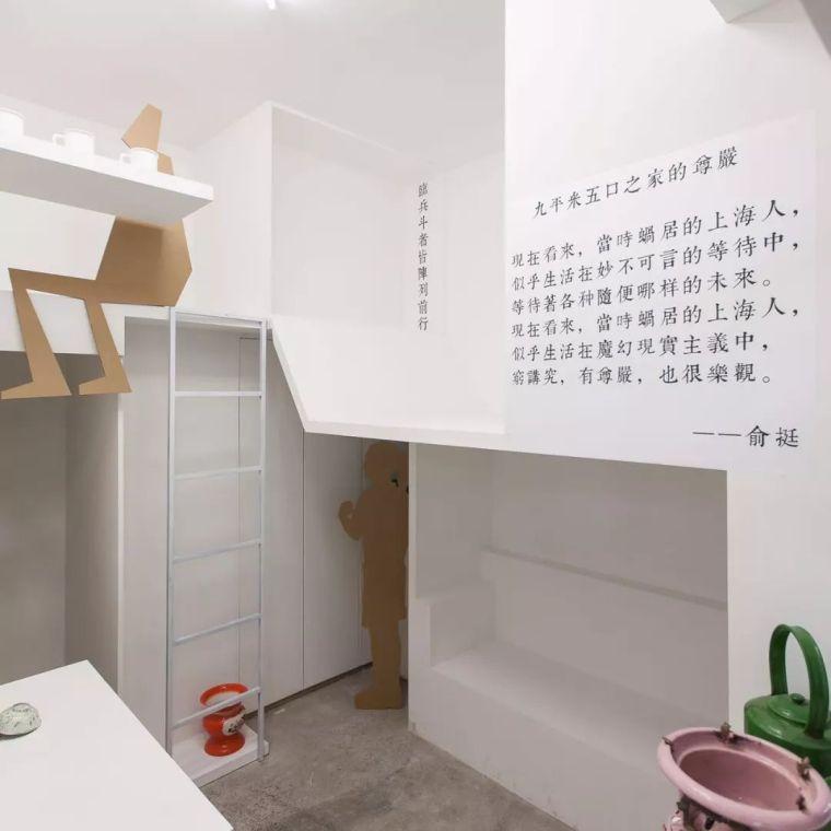 """美国著名建筑杂志公布2018年全球十佳""""设计先锋"""",中国唯有TA入_21"""