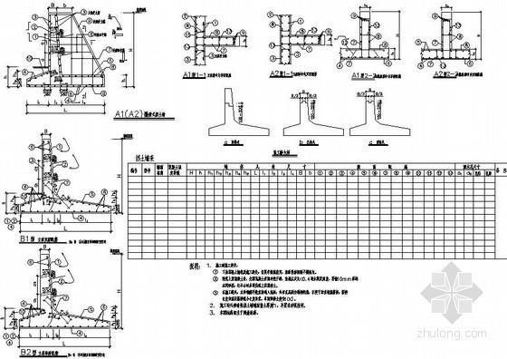 [广东]钢筋混凝土档土墙大样及墙表节点构造详图