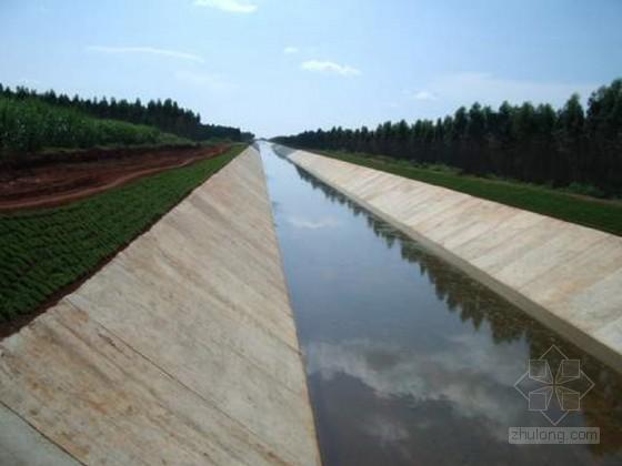 中型灌区初步设计报告(甲级设计院编制)