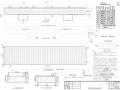 [贵州]铁路重力式路肩桩基托梁挡土墙托梁结构设计图