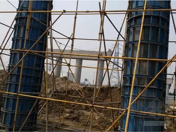 [浙江]机场公路改建工程脚手架搭设安全培训讲义(图文并茂)