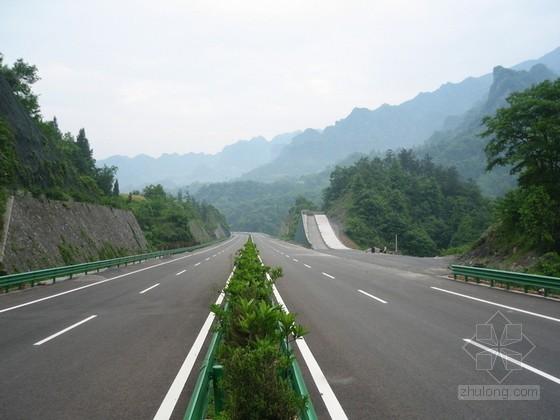 [河南]高速公路投标施工组织设计