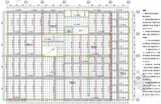 [浙江]高层办公楼高大支模系统专项施工方案(支模高度10.2米)