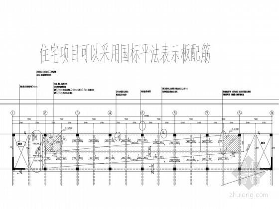 [设计院内部]标准层梁平法、结构制图要求