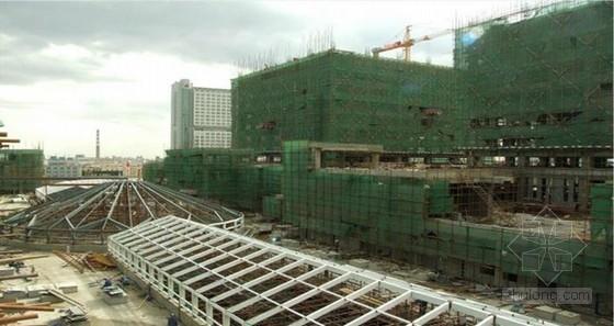 综合体建设十个阶段部分工作穿插要点控制