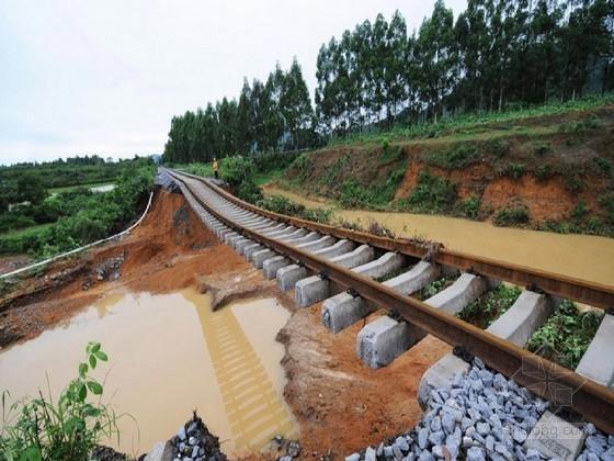 I级铁路路基工程施工组织设计(含坡面防护 挡土墙)