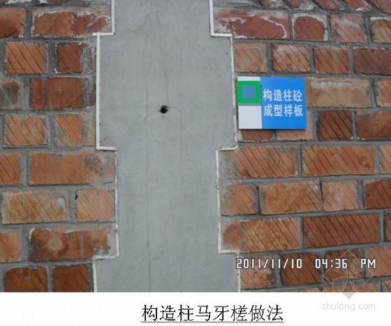 高层住宅楼页岩砖砌筑施工方案