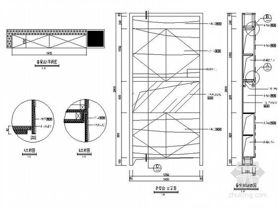 现代餐厅三款备餐柜详图