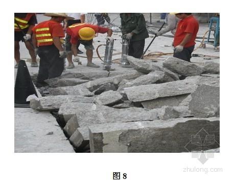 [广州]高架桥梁拆除工程新型施工工艺
