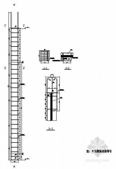 某厂房室外钢爬梯节点详图