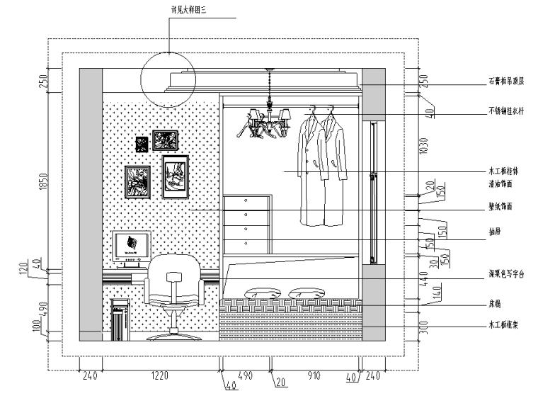 [广东]流金岁月欧式风格室内装修施工图(含效果图)
