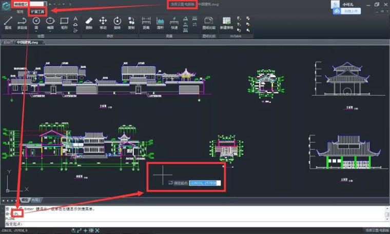 CAD看图软件快捷键使用_5