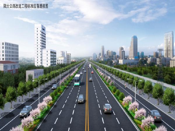 [武汉]经济开发区公路改造工程可行性研究汇报